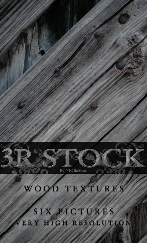 Stock Wood Textures