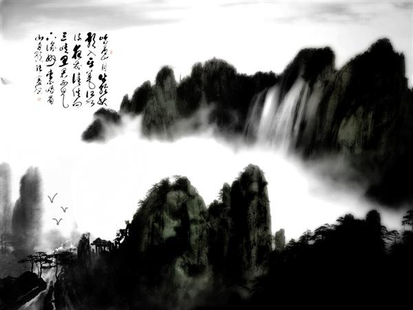 如何用PS做出传统的中国水墨画基于风景照片