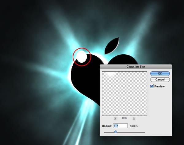 Создание свечения при помощи векторных объектов в photoshop